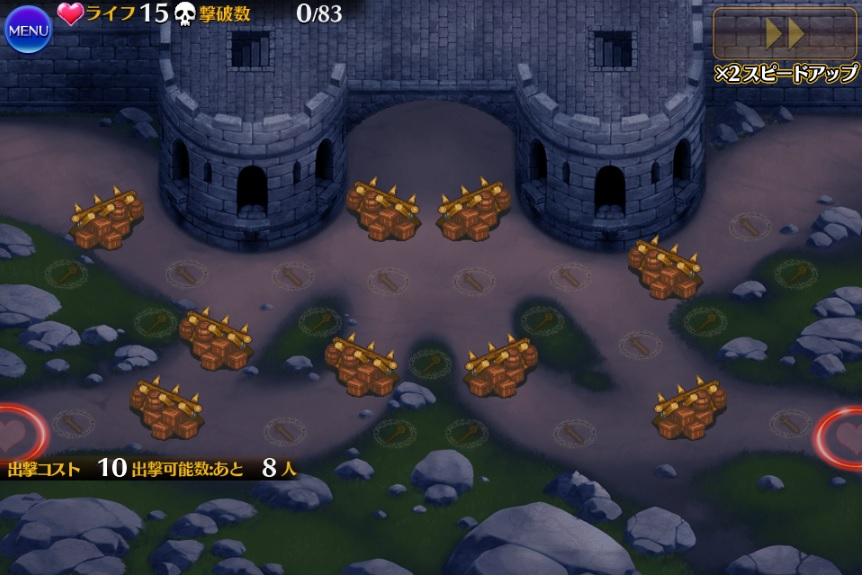 血に飢えし者の砦