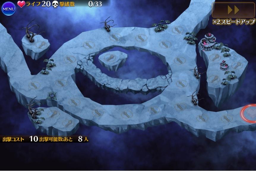 魔界の巨竜退治